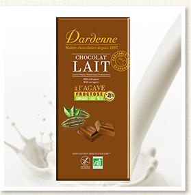 アガベチョコレート ミルク