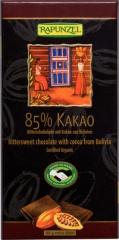 Rapunzel ダークチョコレート カカオ85% 乳製品不使用