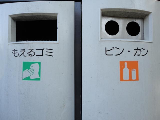 日高市でゴミを出すの楽だし環境にもいいんですよ!その訳は?