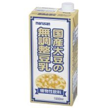 マルサンアイ 豆乳