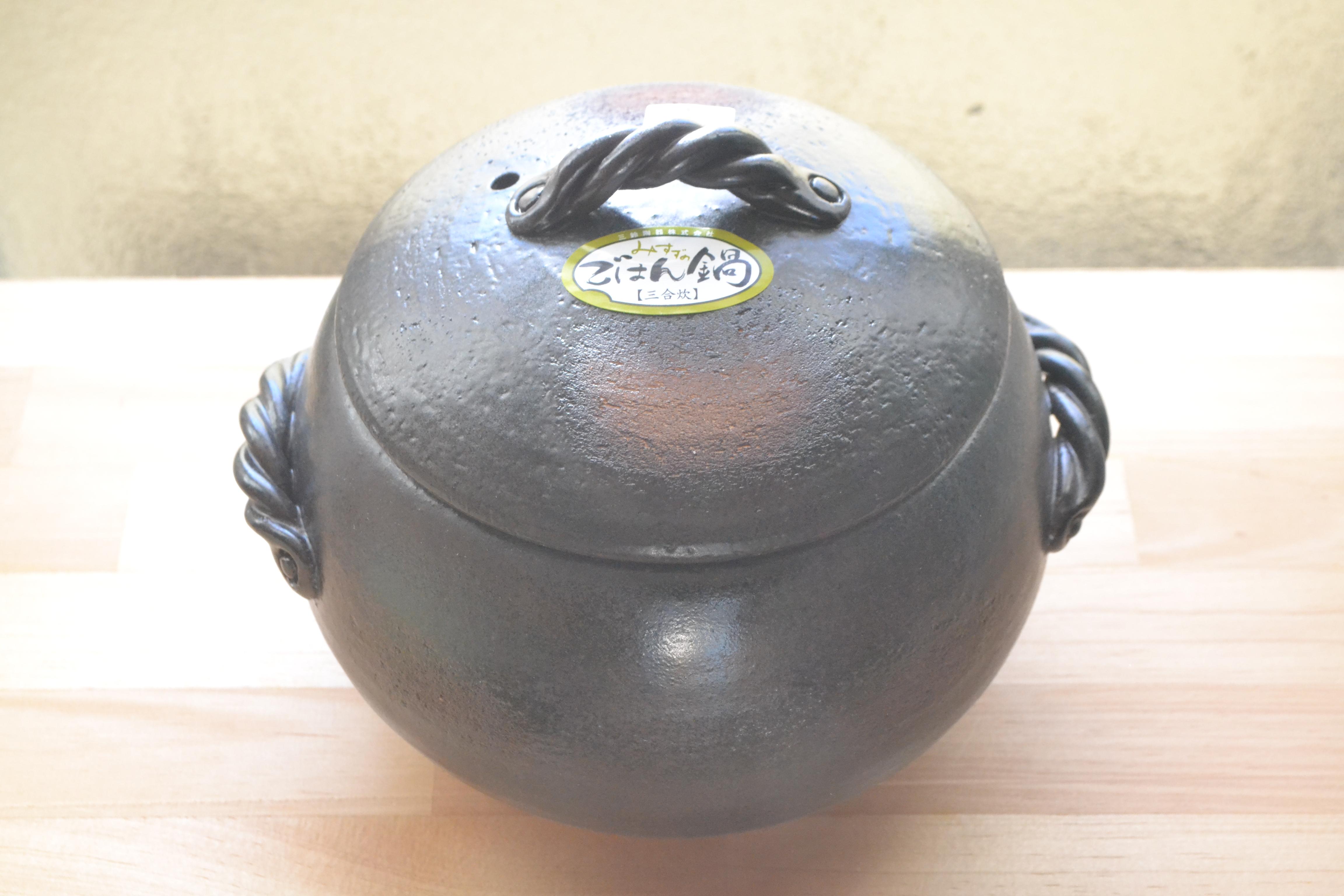 炊飯器を手放したくなるほど、土鍋ご飯はおおおいしい〜^^