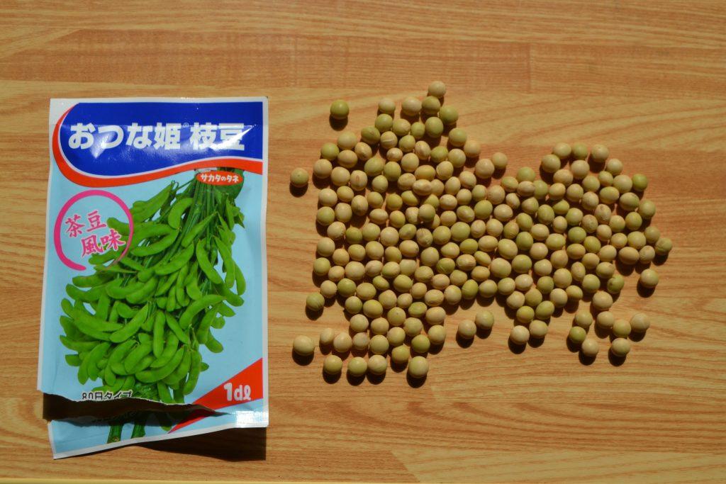 おつな姫 大豆 1デシリットル