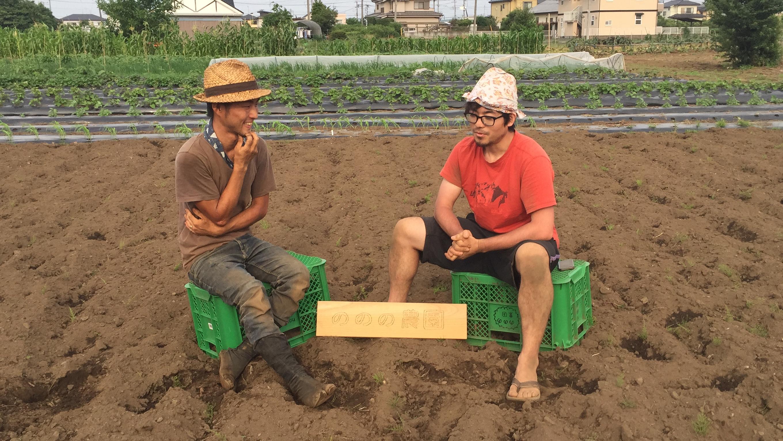 援農者のインタビュー No.1 大芝さん