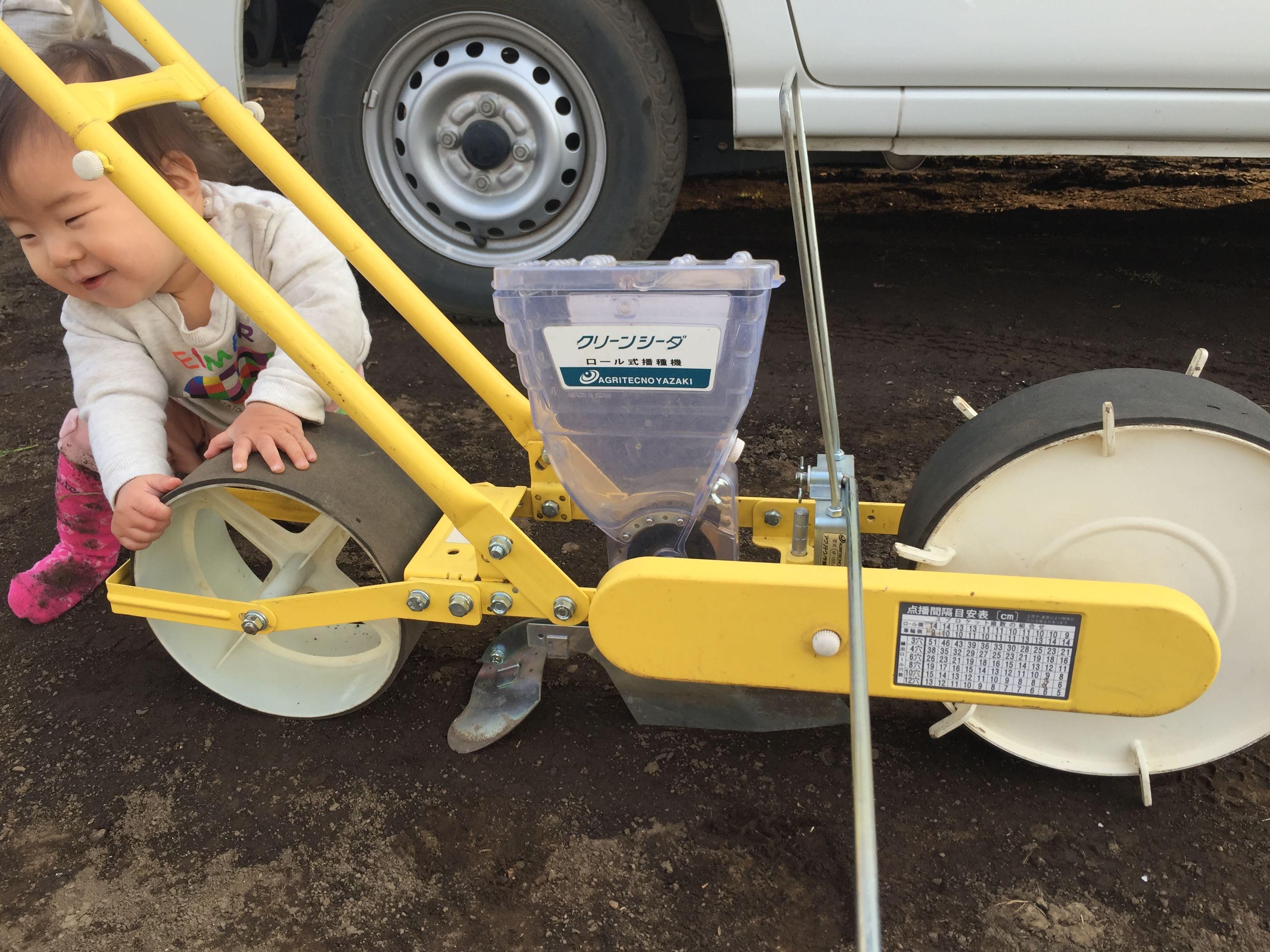 農業資材・農具・農業機械の中古販売&オークションのお知らせ 2019年