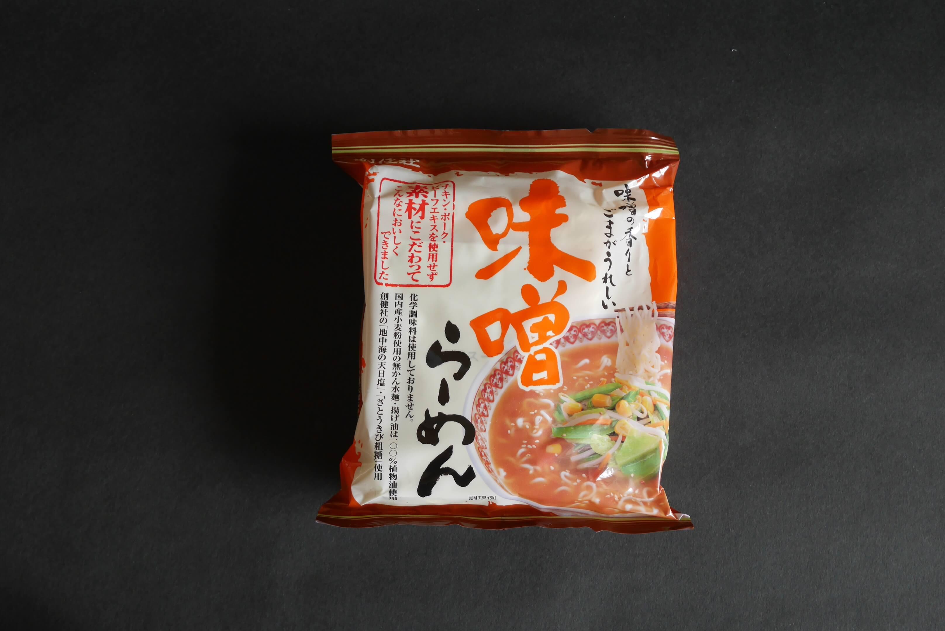 【創健社】無化学調味料のインスタント「味噌らーめん」を食べた感想!がっつり食べ応えのあるインスタントラーメンです。