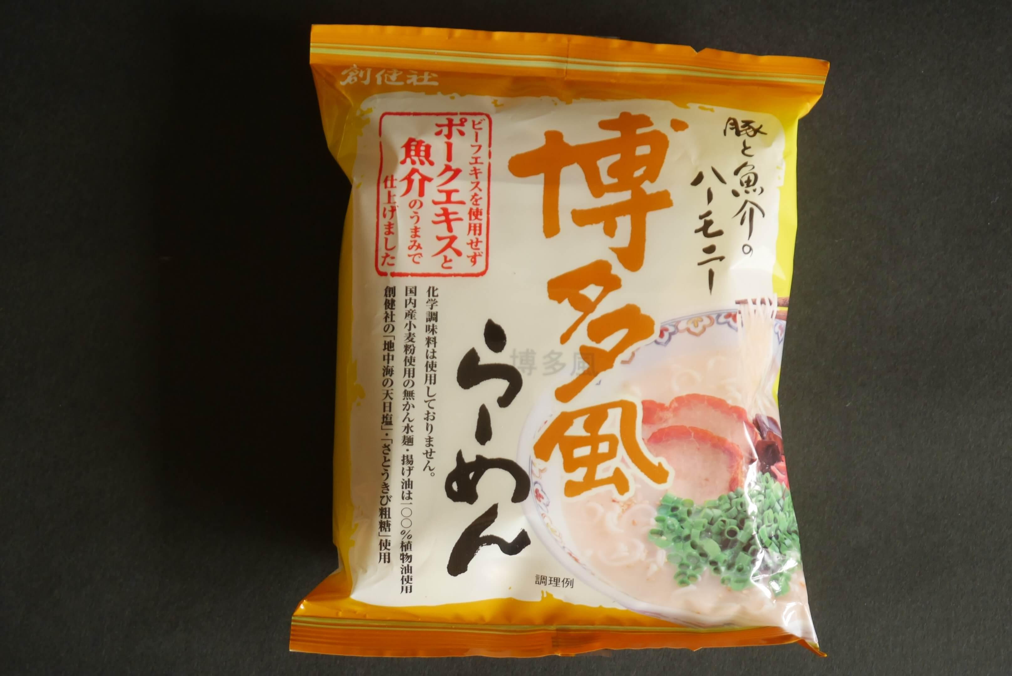 創健社│化学調味料無添加・国産小麦のインスタント「博多風らーめん」のレビュー