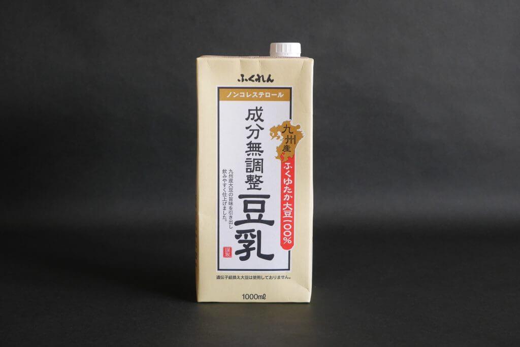 豆腐屋さんにあるようなどろっとした豆乳とは違って、さらりとした口当たりで飲みやすい豆乳です。