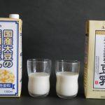 非遺伝子組換え・国産大豆100%│成分無調整豆乳