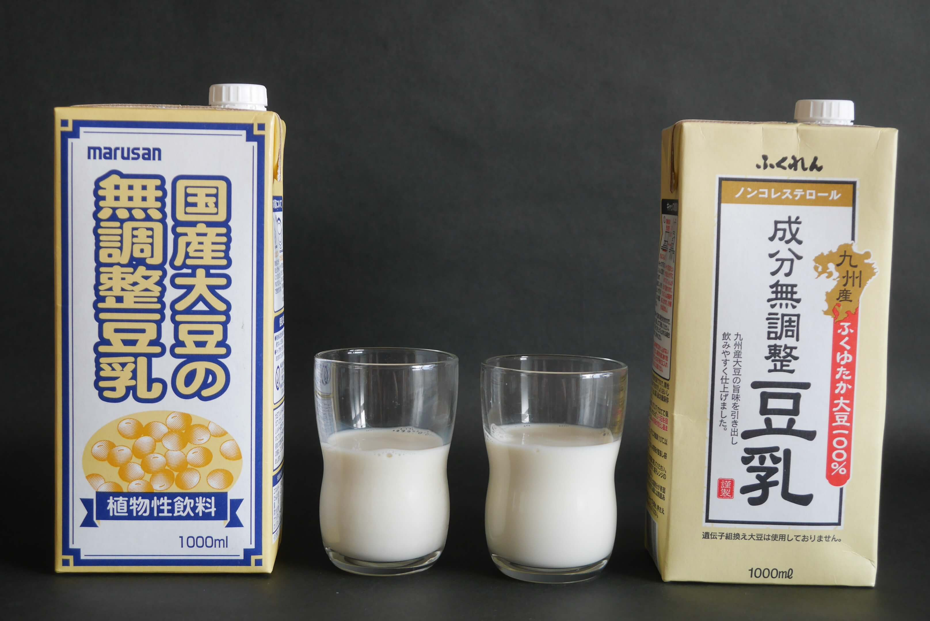 国産大豆・非遺伝子組み換えの[無調整豆乳] オススメ2選,飲みくらべてみた感想をシェア