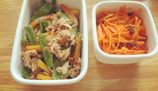 食材の保存は、匂いのつきにくい【野田琺瑯】の容器がおすすめです!