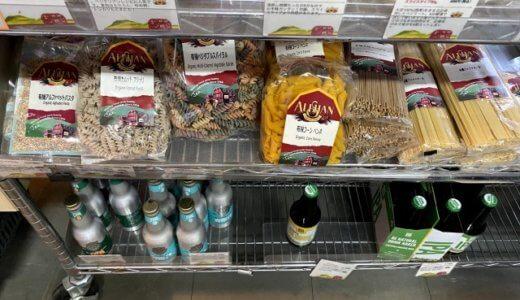 阿里山カフェ併設のテングショップで買えるオーガニック食品をすべて紹介!ぼくのおすすめ食品も5つ厳選して紹介しています。